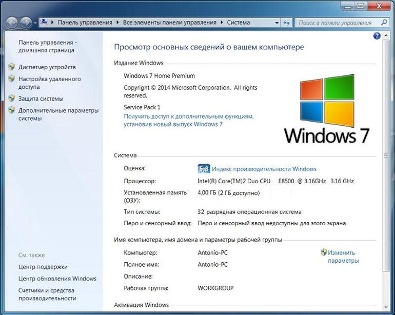 Ограничение Windows
